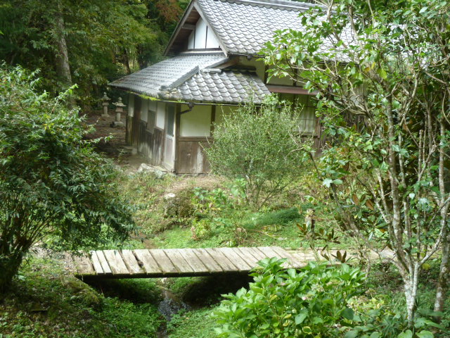 Bridge with shrine in background