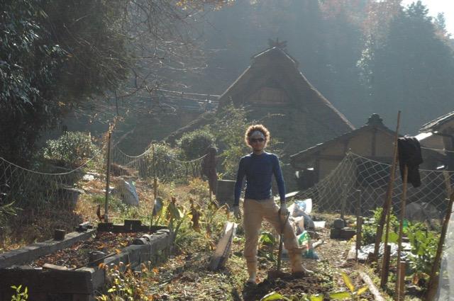 Garden in Imadani