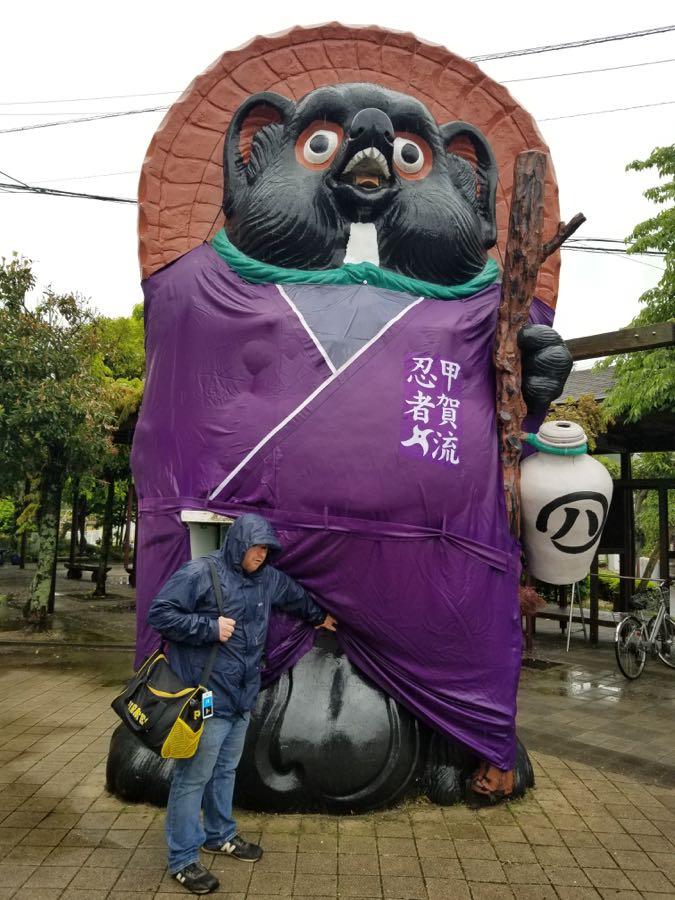 Visiting Shigaraki