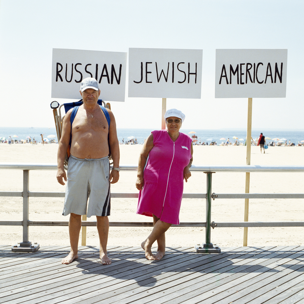 Alina and Jeff Bliumis, Casual Conversations in Brooklyn, 2007, C-print, 40 x 50 inches. Courtesy of the artists.