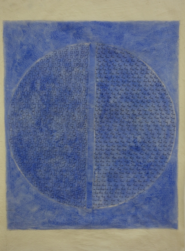 Jane Logemann, Water-Hebrew/Water-Arabic, 2017, ink and oil on muslin, 30 ¼ x 19 1/8 in. Courtesy of the artist.
