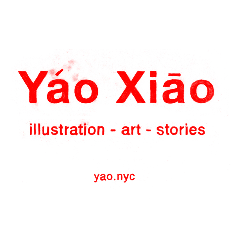 The Art of Yao Xiao