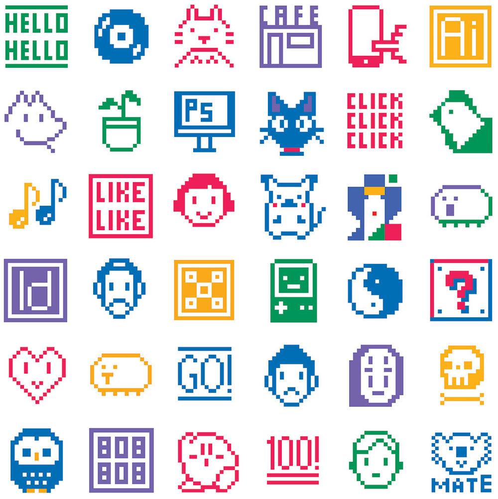 Melbourne_Designer_Natalie_Ex_Emoji_Pixel_Design_8bit.jpg