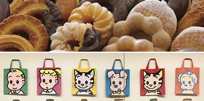Natalie_Ex_Design_Blog_Mister_Donuts_Japan.jpg