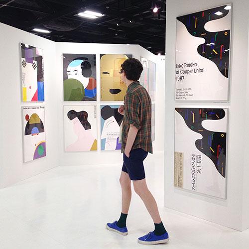 Natalie_Ex_inspiration_Ikko_Tanaka_Exhibition.jpg