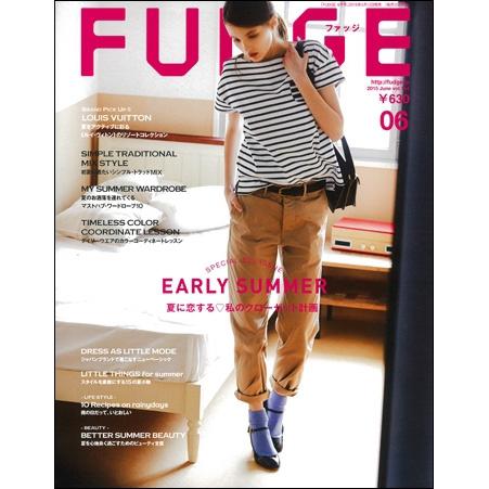 - ■FUDGE 2015 6月vol.144I PHONECASE(6対応商品)を掲載して頂きました!