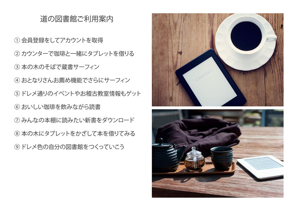 street-library_09.jpg