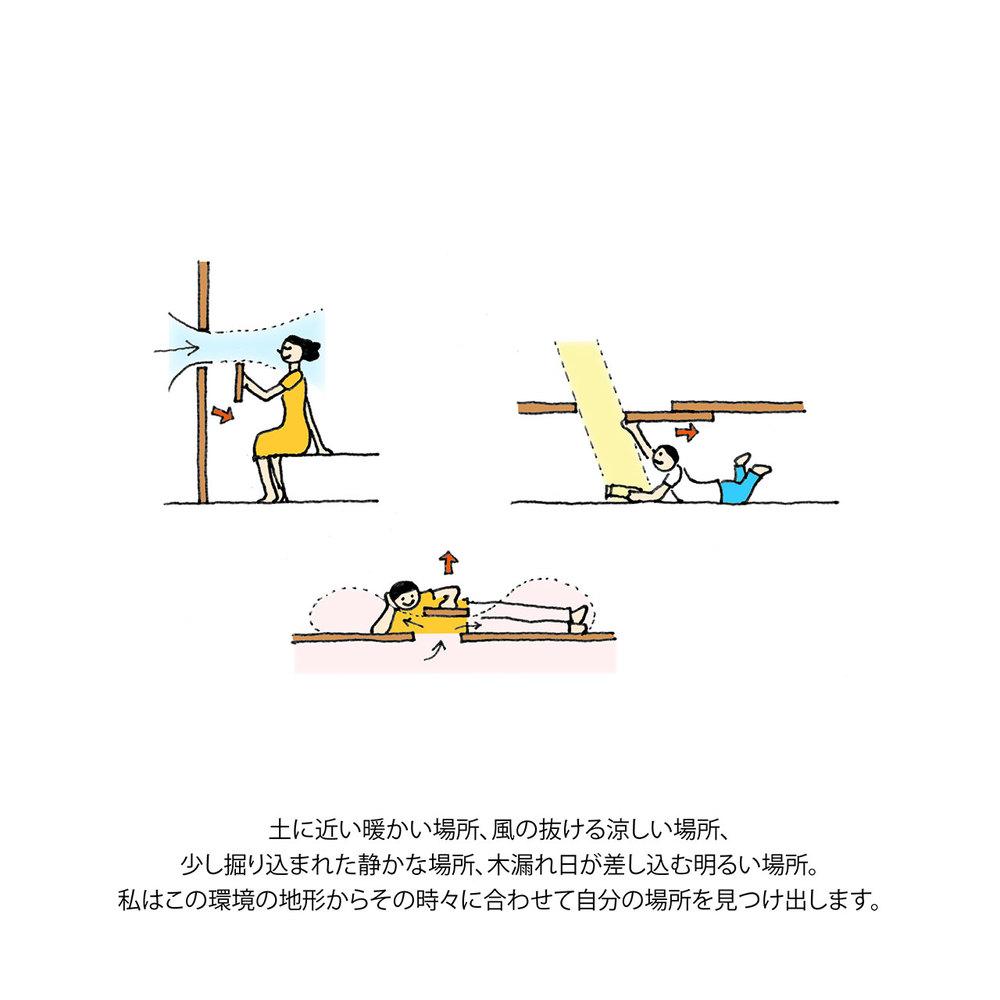 ifuku_11.jpg