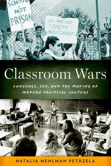 classroom wars.png