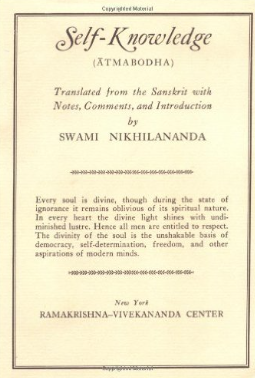 Self Knowledge Translation & Commentary by Swami Nikhilananda