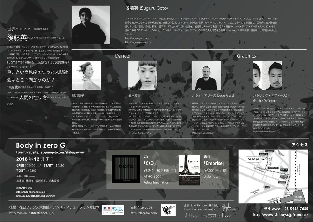GravityWWW-Poster-2.jpg