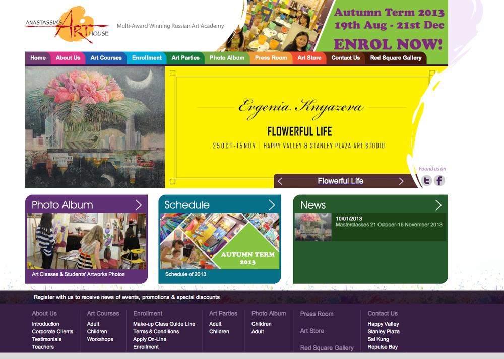 Web Banner Design  網頁橫幅