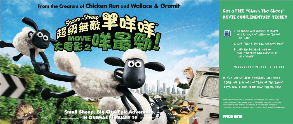 Movie-Tie-In Jan 2015 Shaun The Sheep Promotion  電影宣傳  (Layout    排版 : Rowena Chan)