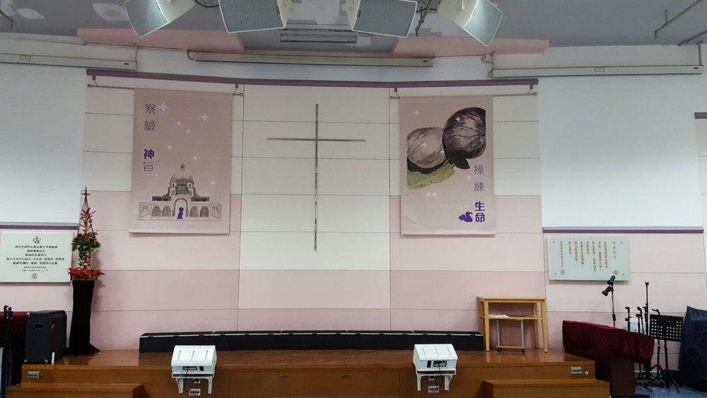 2017 Banner 教會主題橫額