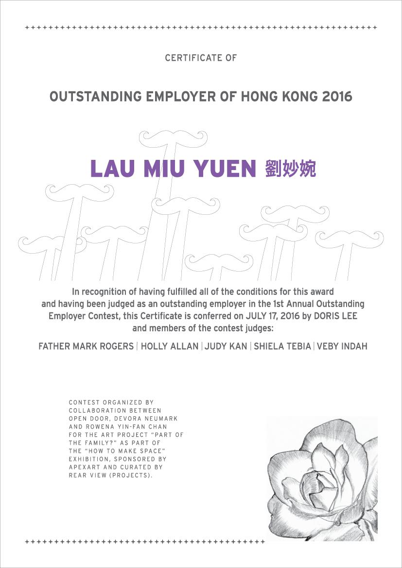 Certificate  証書    | Design  設計: Rowena Chan