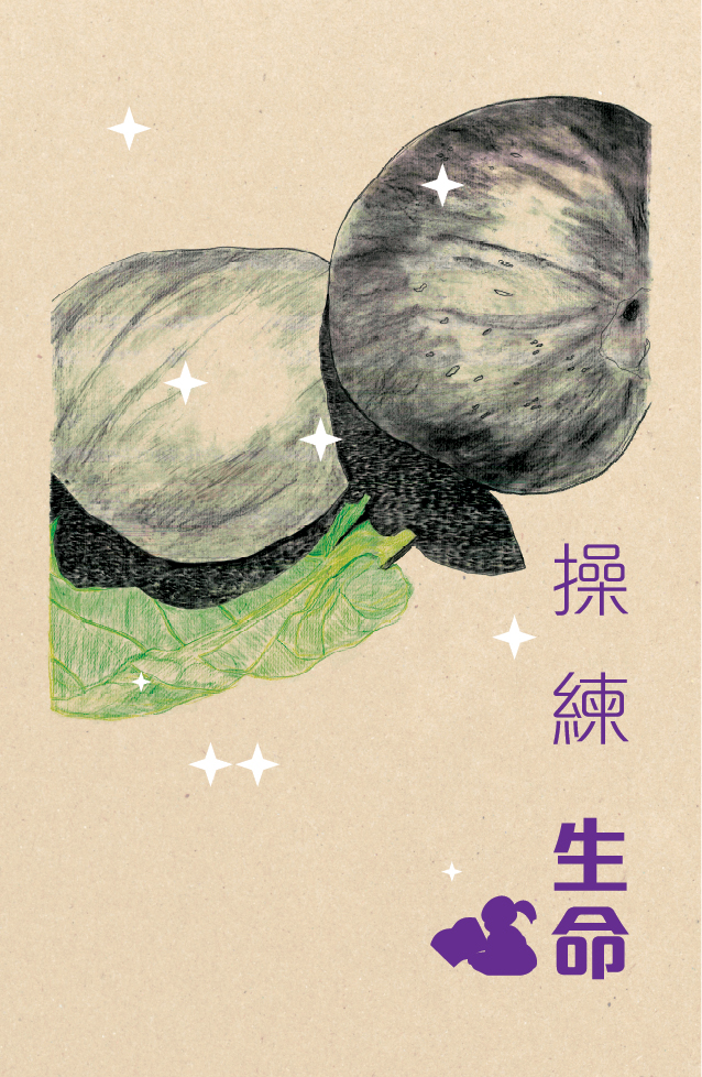 2017 Banner 教會主題橫額 (right 右)