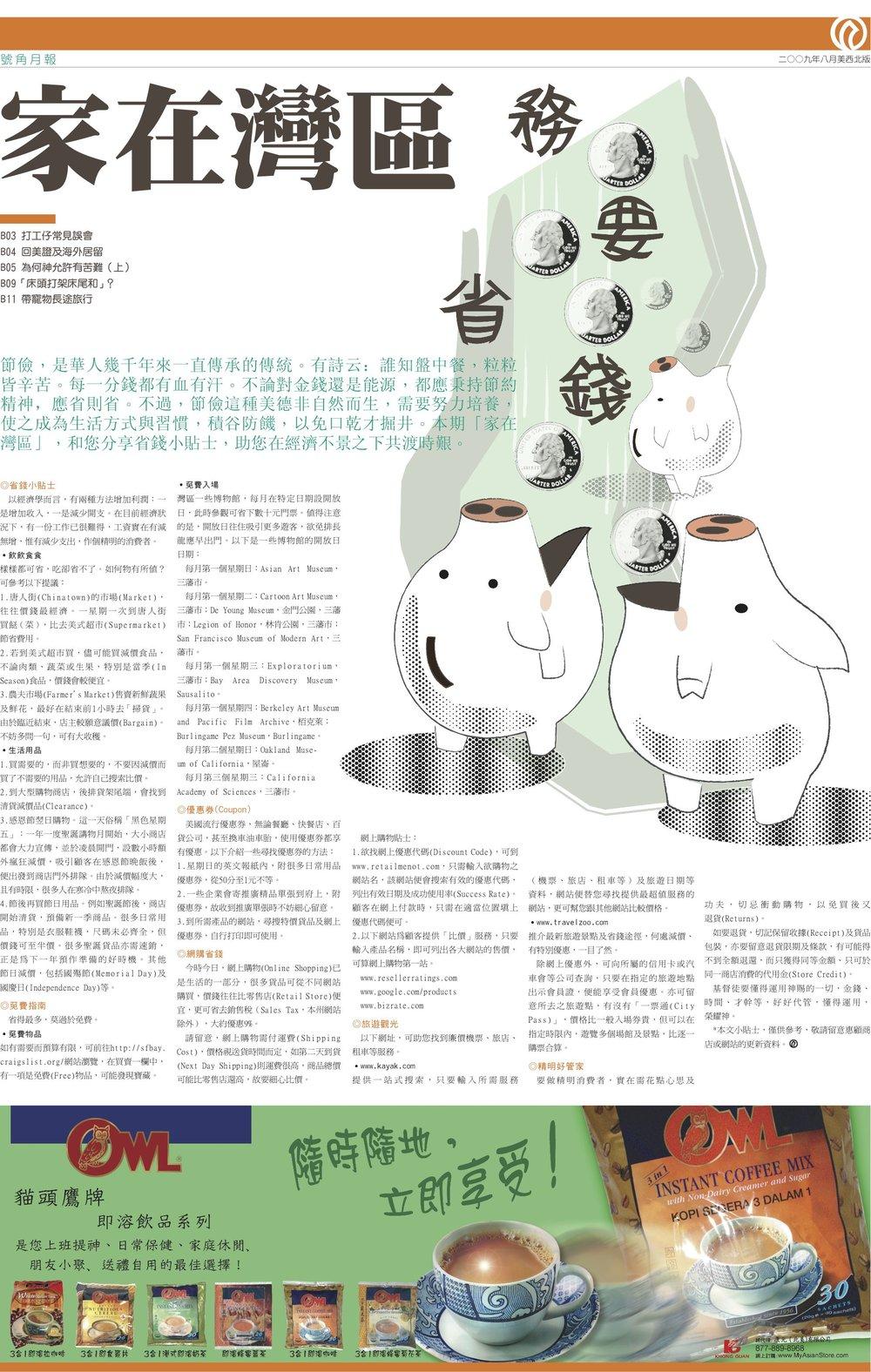CCHC3.jpg