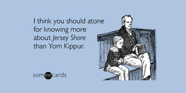 YomKippur_eecards