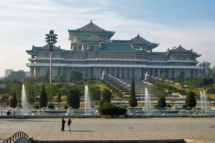North Korea Travel Guide