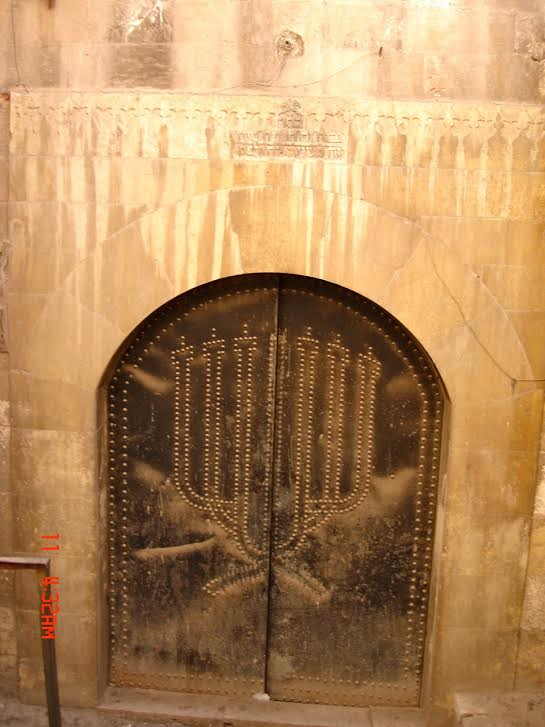 The main gold doors into a synagogue in Aleppo, Syria now destroyed..jpg
