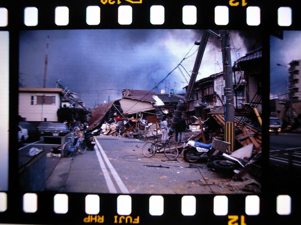 Great Hanshin-Awaji Earthquake2.jpg