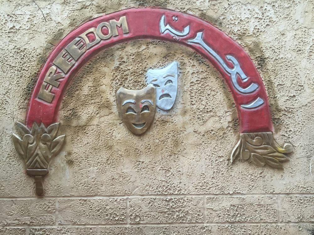 The Freedom Theater, Jenin Refugee Camp