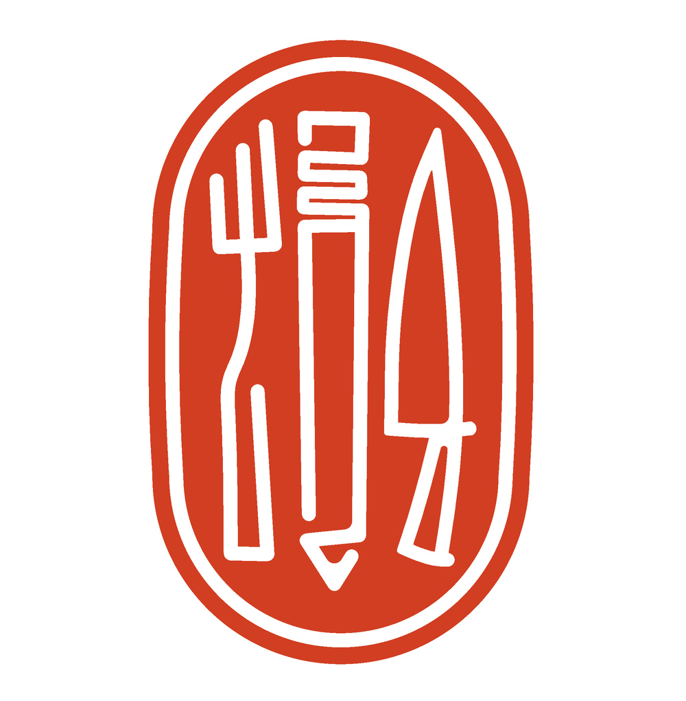 COOK+CHEF Chop Logo