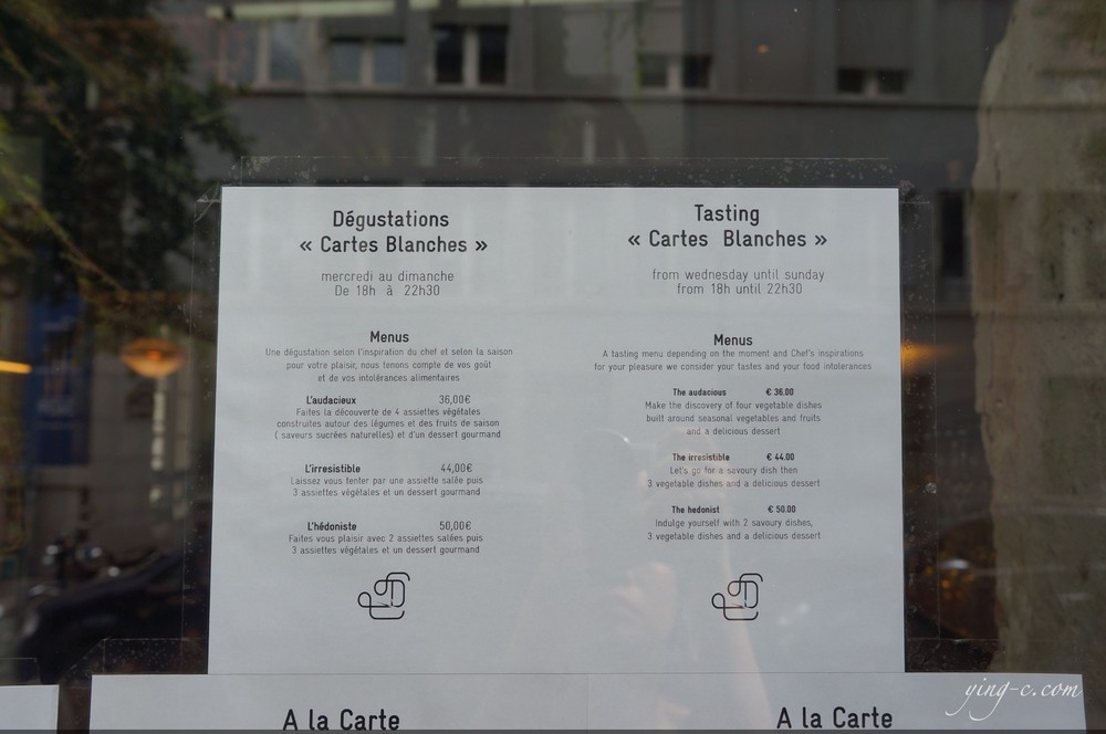 tasting menu 試味套餐的菜單。