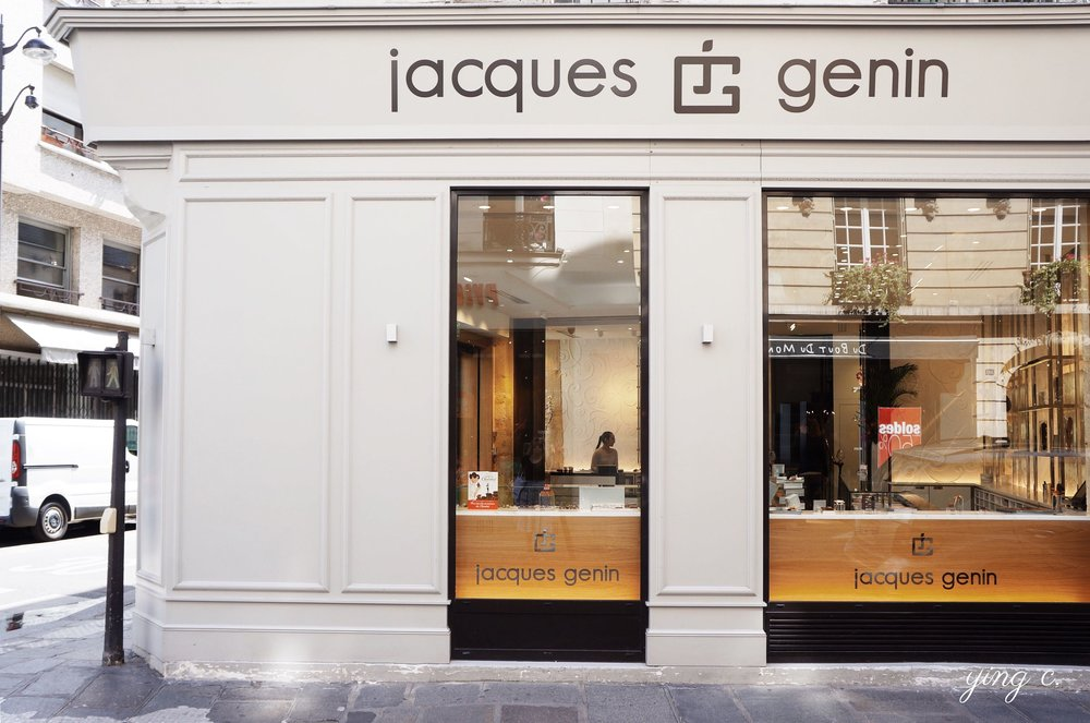 The second boutique of Jacques Génin, situating at the intersection of Rue de Varenne and Rue du Bac.  Jacques Génin在Rue du Bac與Rue de Varenne交界的第二家店。