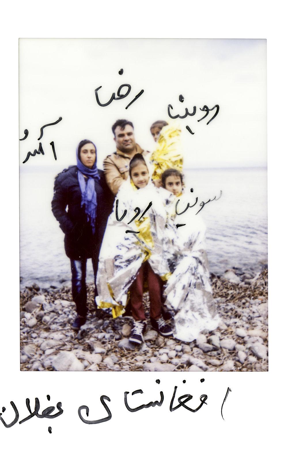 Romina, Ameneh, Reza...
