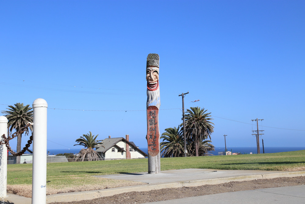 Totem Pole at the Koren Bell