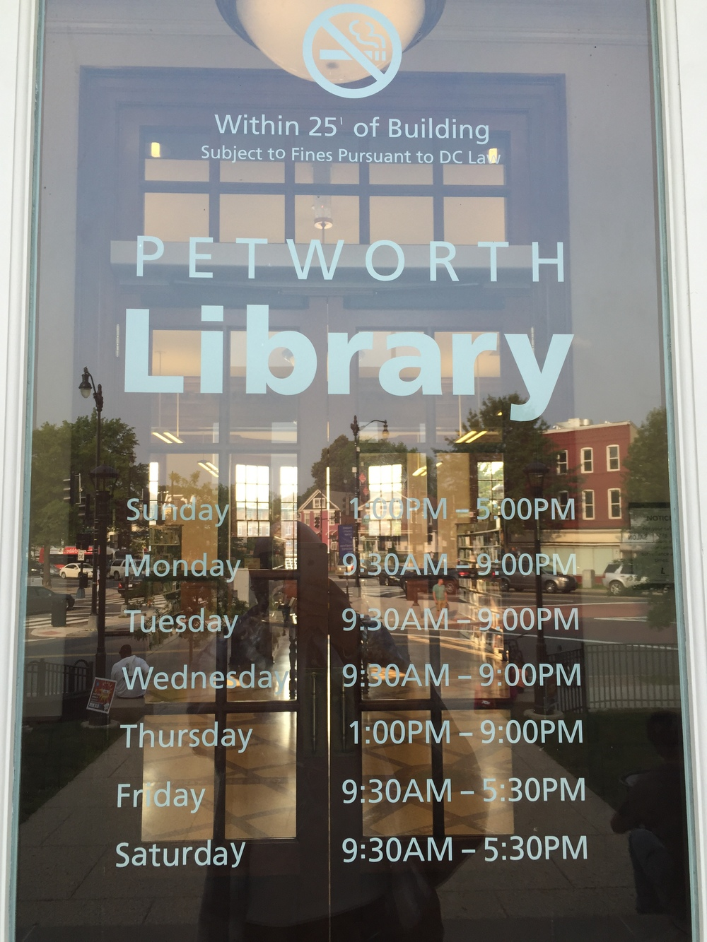 petworthlibrary.JPG