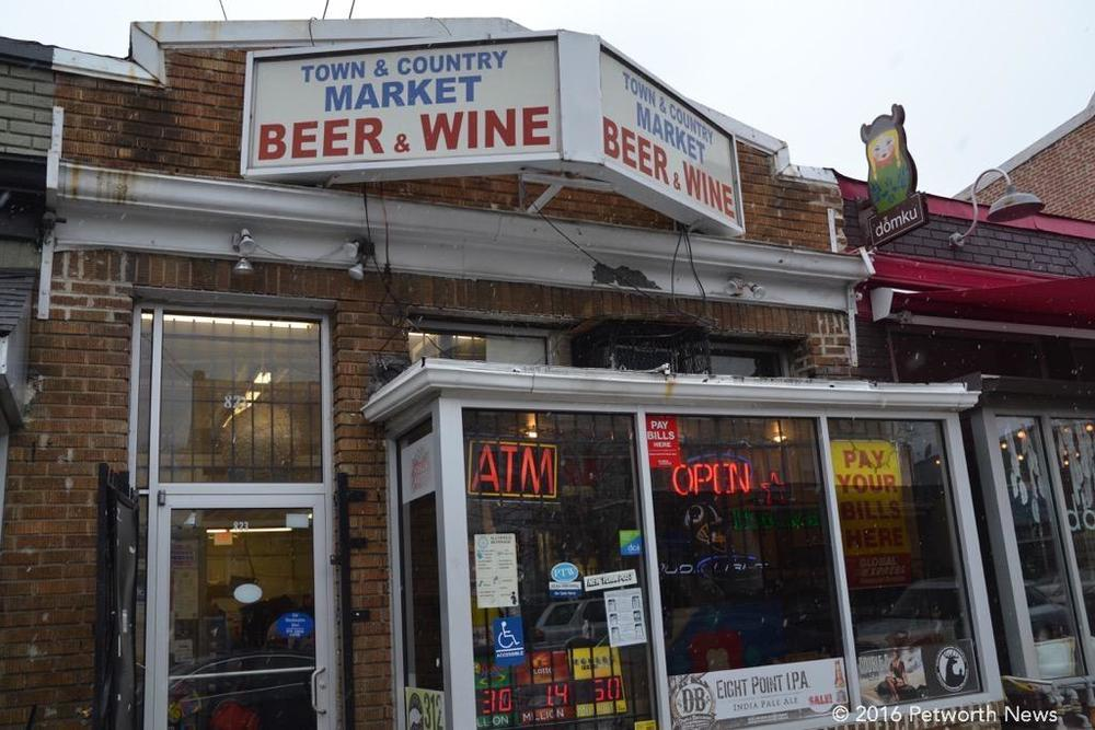 Town & Country Market, 823 Upshur St NW