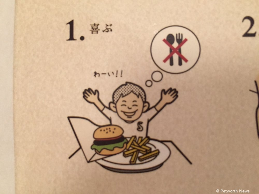Directions on eating a burger (no utensils!)