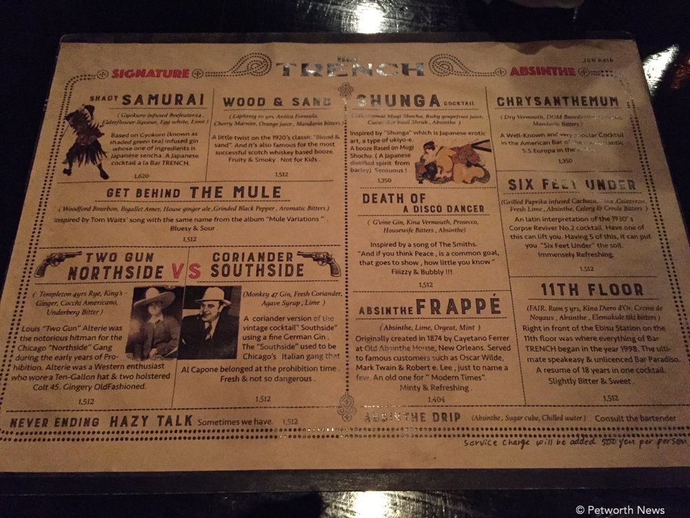 "Drink menu from the ""Trench"" in Tokyo"