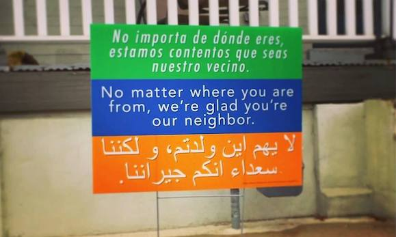No matter where you are from, we're glad you're our neighbor!