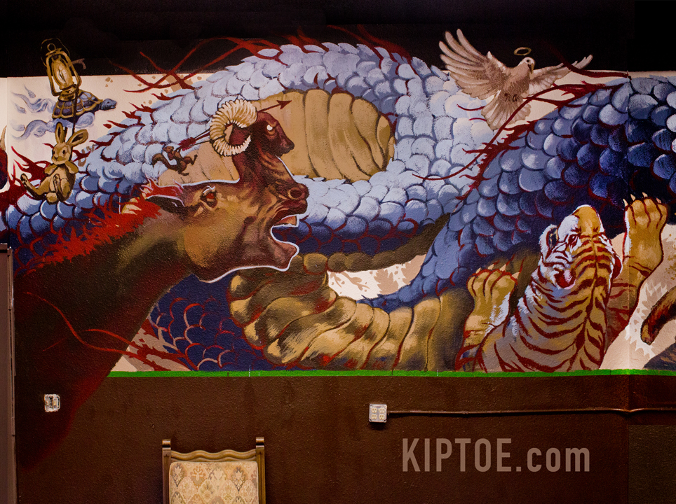 Dragon detail 2