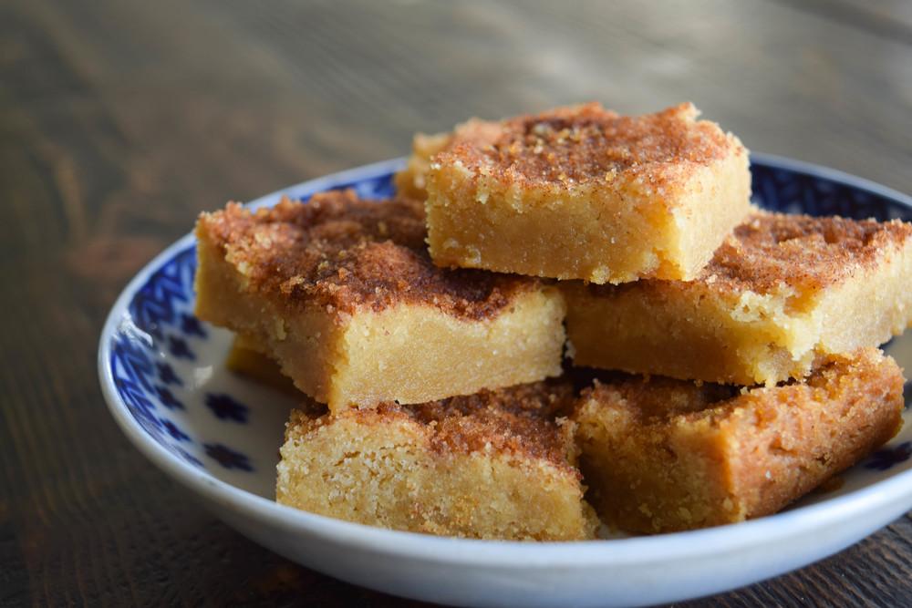 brown sugar shortbread squares