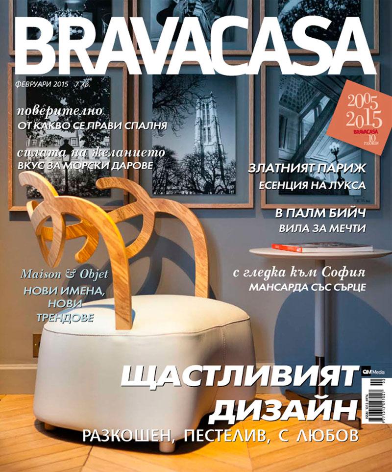 BRAVACASA 2015.jpg