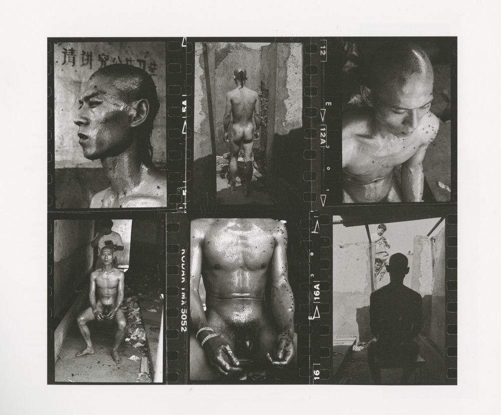Zhang Huan, 12 Square Meters , 1994