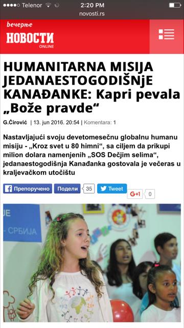 Novosti: Serbia