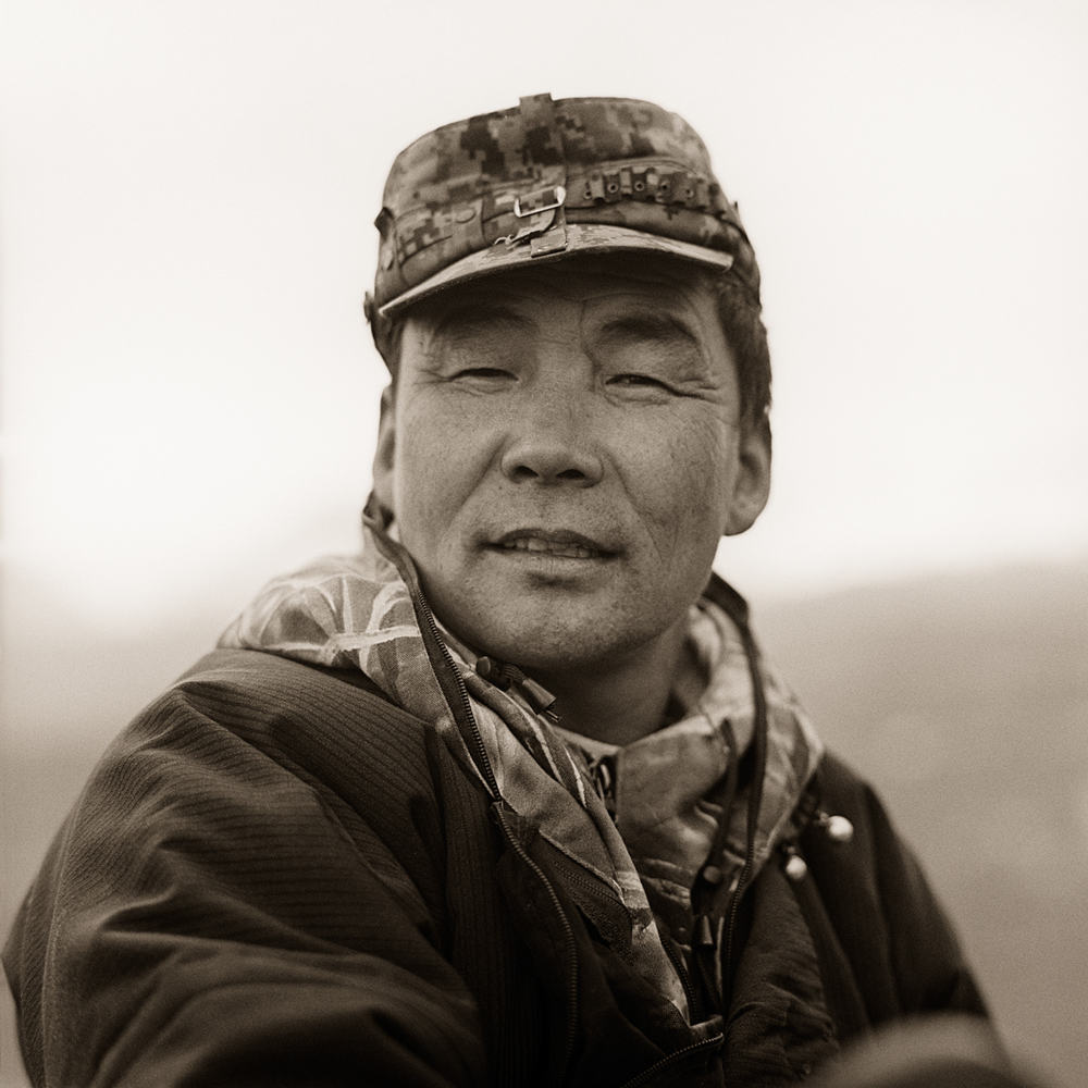 Chief Ranger Khurgaa