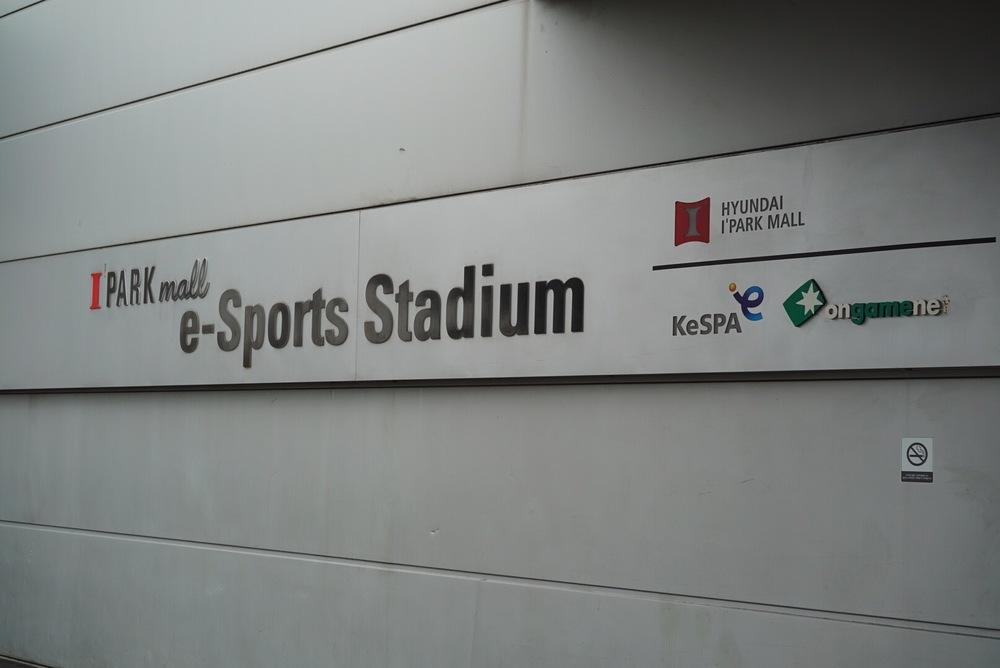 e-Sports stadium.jpg