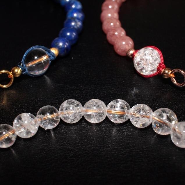Bracelet en pierres naturelles et or 14 carat
