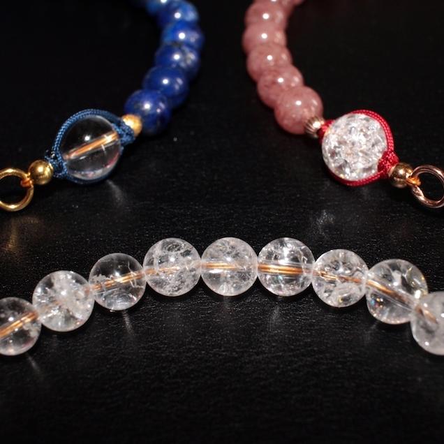 Bracelets en pierres naturelles et or 14 carat