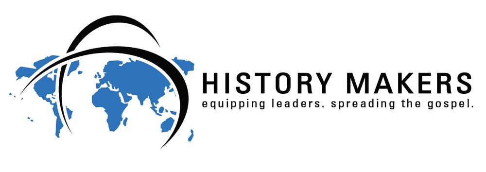 2015_HM BannerTagline_HM Logo.png