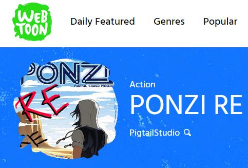 PonzWebtoon