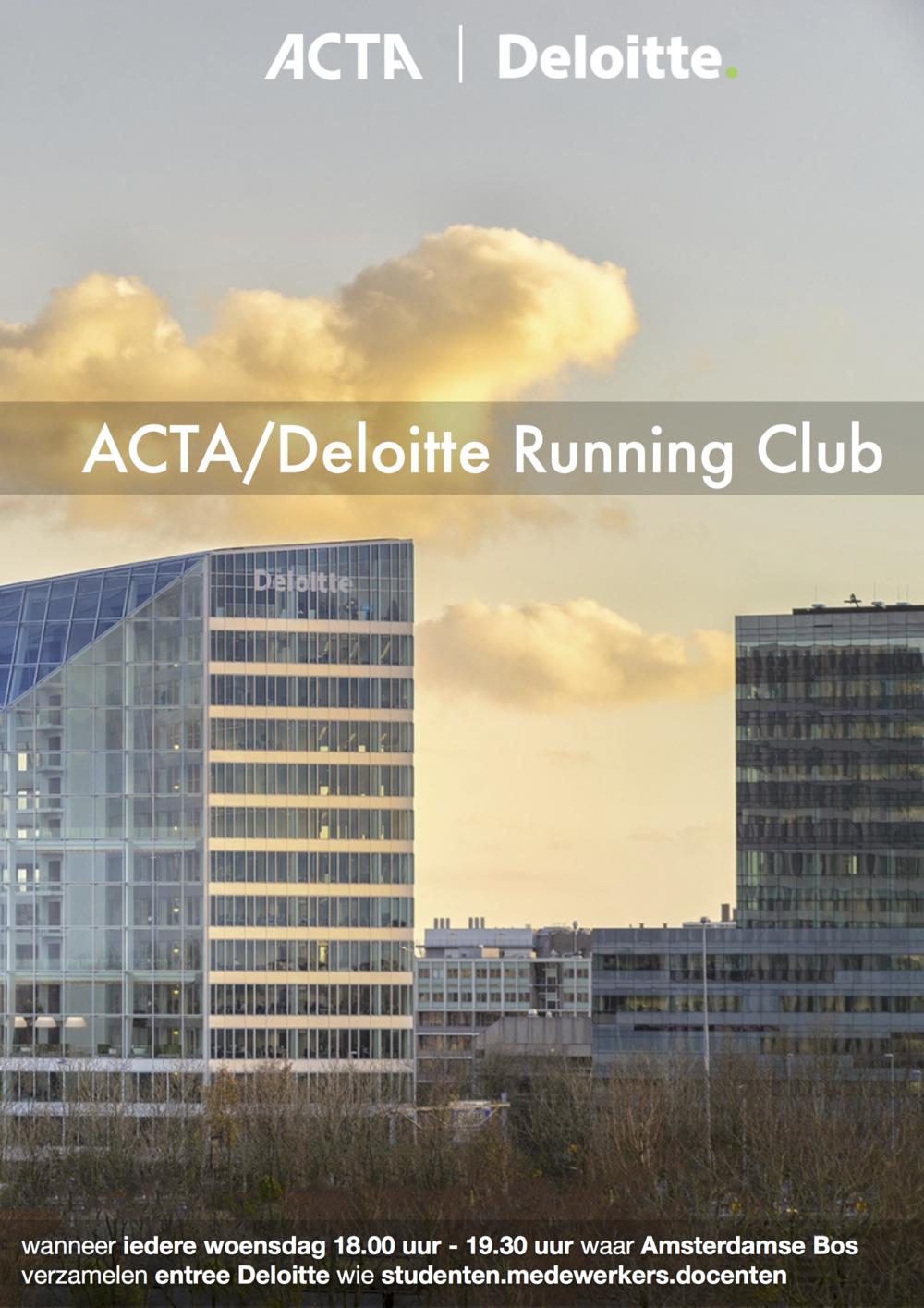 initiator acta/deloitte running club 2017