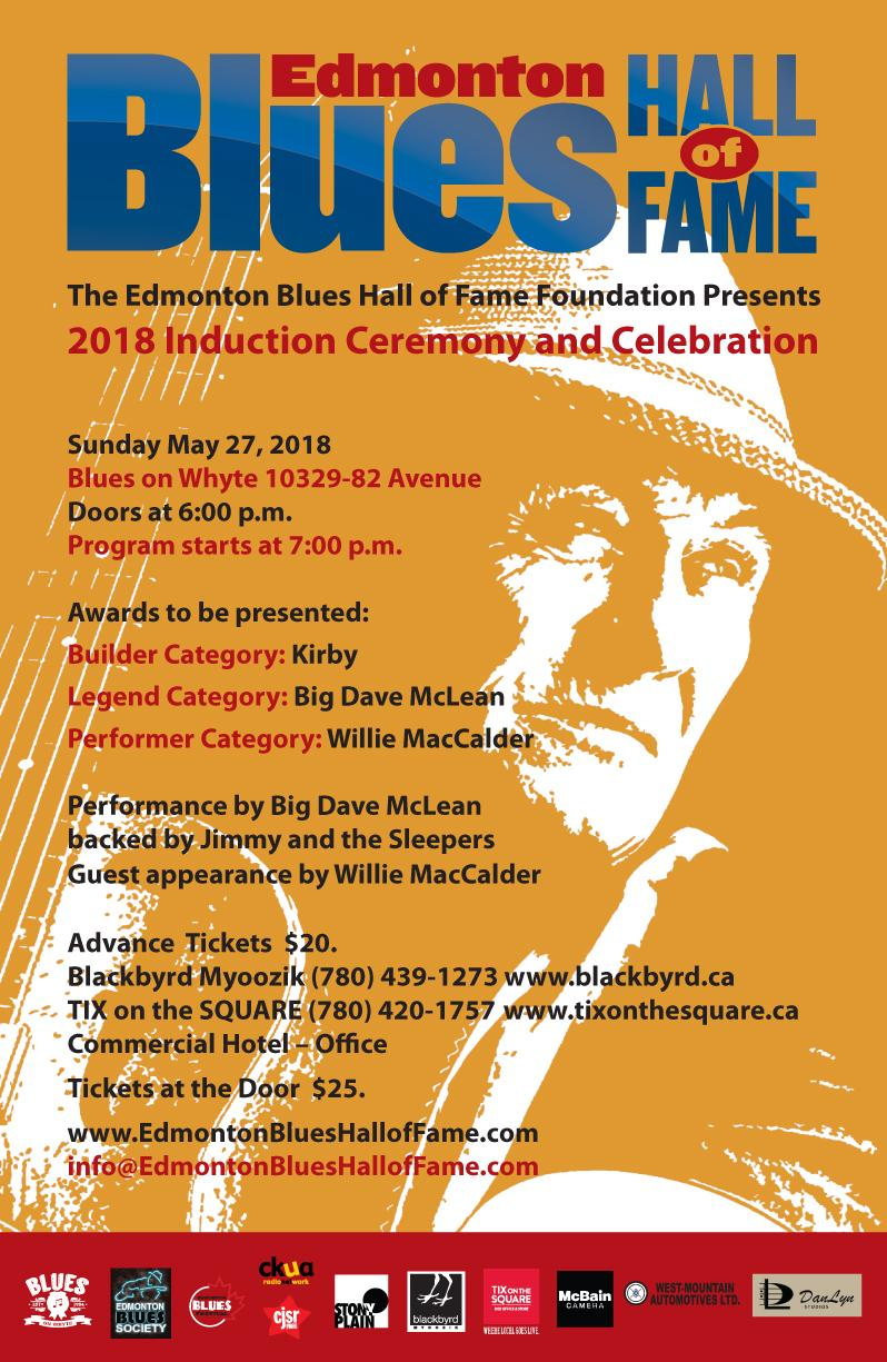 blues hall of fame 2018.jpg