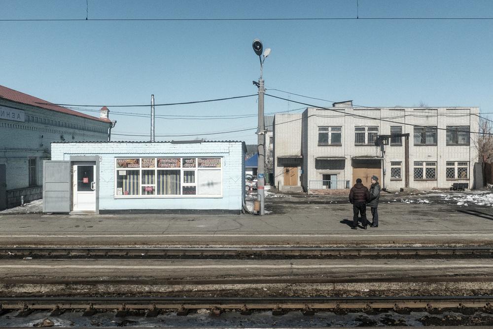 Penza, Railway station, Penza, Russia, 2015
